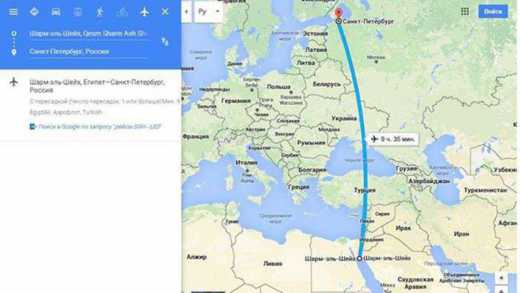 Airbus-321 должен был взорваться над Украиной, — эксперт