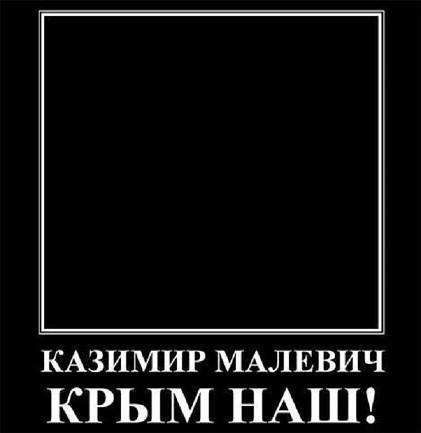 Новости Крымнаша. Выпуск #381 за 28.11.2015