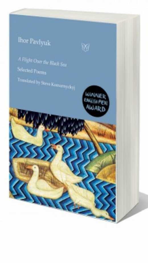 Украинский поэт получил международную победу за книгу о полете над Черным морем