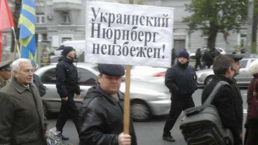 Партия Ветренко вышла на митинг за «ЛДНР» и освобождение Киева
