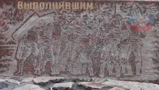 В Донецке действительно открыли памятник «Беркуту»
