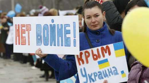 Журналисты Российского государственного ТВ публично назвали Крым украинским