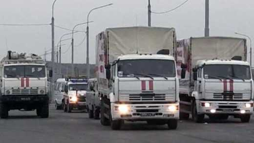Украина пропустила 45-ый «гумконвой» из Российской Федерации