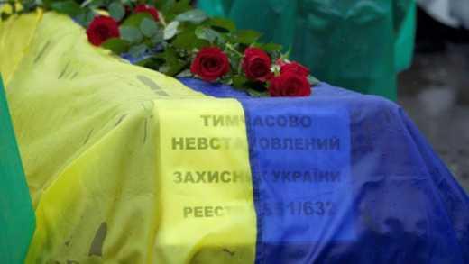 На Краснопольском кладбище похоронили 11 неопознанных бойцов АТО
