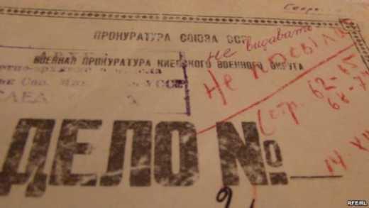 Польські дослідники збираються вивчати документи СРСР у архівах СБУ