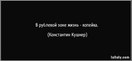 Новости Крымнаша. Выпуск #373 за 20.11.2015