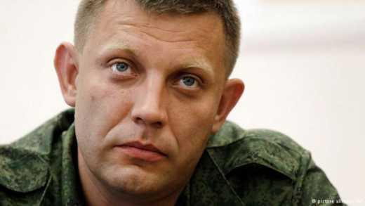 «Глава ДНР» поддержал члена «Оппозиционного блока» на пост мэра Николаева