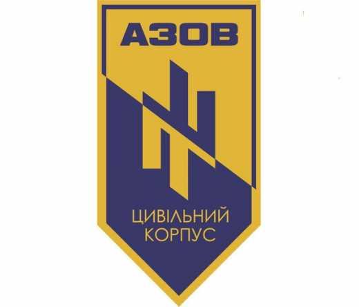 «Азов» та НОК будуть співпрацювати