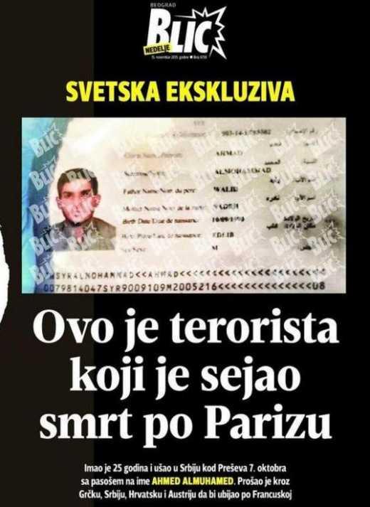 Опубліковане перше фото одного з паризьких терористів
