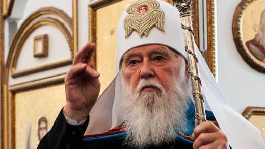 Патриарх Филарет написал об «отношениях к половым отношениям»