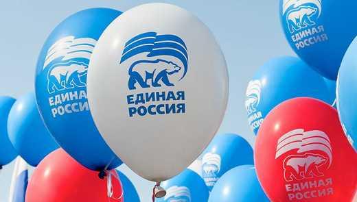 Во время заседания «Единой России» ушел из жизни Путин