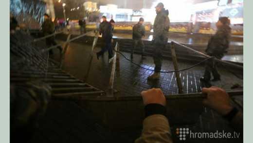 Концерт на Майдане сорвали активисты с криками «Ганьба»