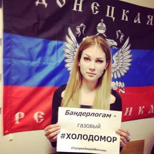 ДНР на пороге смены власти