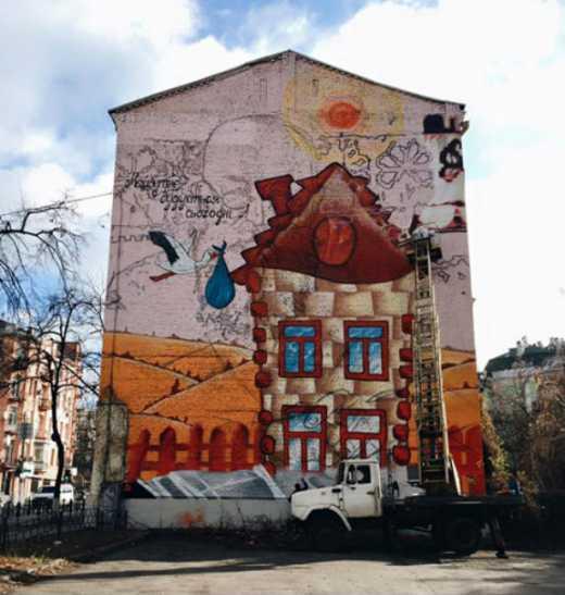У Києві справжня війна…художників!