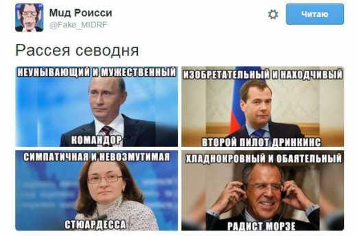 Новости Крымнаша. Выпуск #362 за 09.11.2015