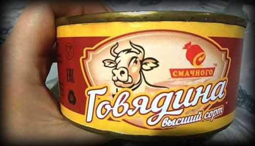 «ДНР» начала экспорт мясных консервов в Российскую Федерацию (ФОТО)