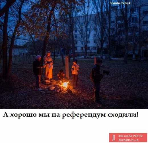 Новости Крымнаша. Выпуск #380 за 27.11.2015