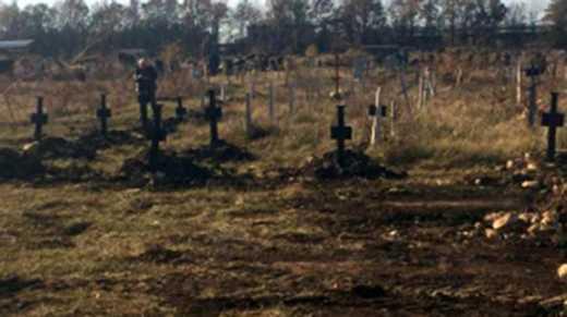 В России нашли 15 «свежых» могил детей