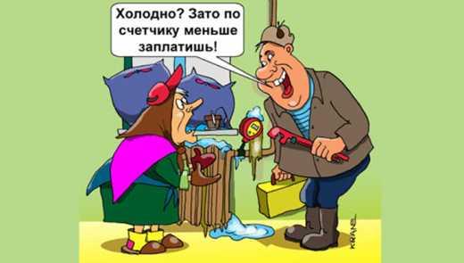 Отопление в Севастополе включают на 6 часов в сутки