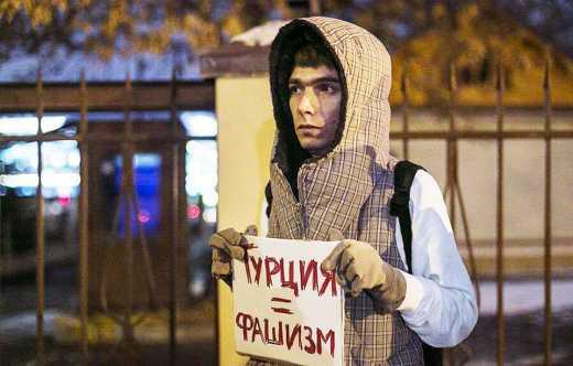 В России произошло нападение на офис турецкой компании