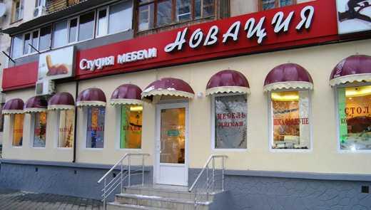 Ночные кафе и магазины в Симферополе теперь запрещены