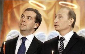 Хочешь «потроллить» президента России? Тебе в «Спину Путина»