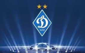 УЄФА визначив міру покарання для «Динамо»