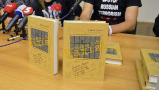 Российские прикордонники конфисковали у Веры Савченко книжки