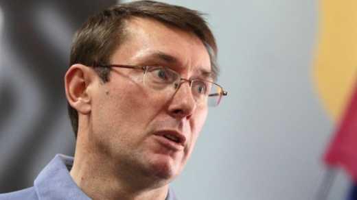 Яценюку хотят объявить вотум недоверия, или же Кабмин уйдет в отставку, — Луценко
