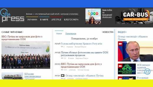 Редактору ONPRESS.INFO написали з ФСБ Російської Федерації