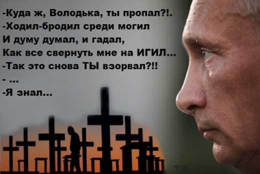 Немного утренних новостей, — Denis Pyatigorets