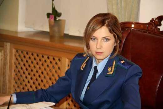 Поклонская грозится наказать всех причастных к блокаде Крыма