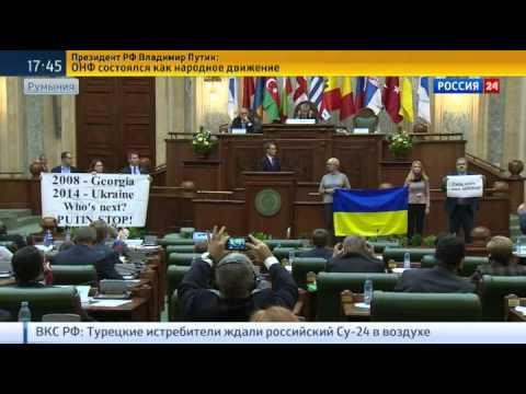 Українська делегація втерла носа Наришкіну