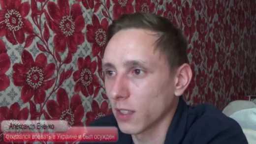 Российского военного посадили за то, что он отказался воевать против украинцев (ВИДЕО)