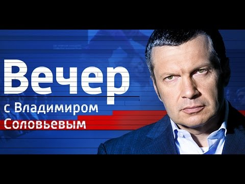 Россиянам говорят, что Украина это второй ИГИЛ (ВИДЕО)