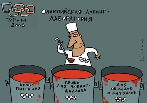 В России уничтожили 787 тонн санкционной еды и 1417 допинг-проб