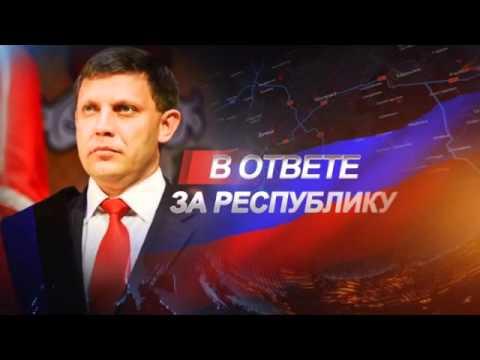 Из нас делают гетто и пичкают российским суррогатом. Когда Захарченко уже нажрется? Невыносимо жить так»: жители «ДНР» шокированы новым «бзиком» террористов, соцсети кипят от возмущения