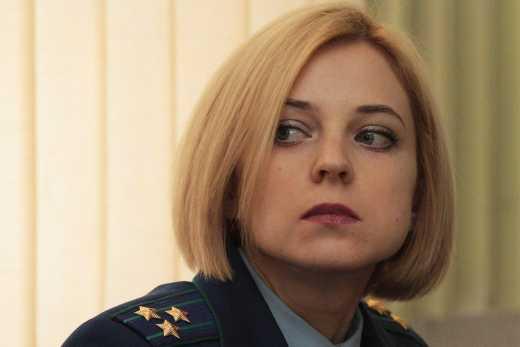 Няш-мяш Поклонська підписала указ про офіційне переслідування українців