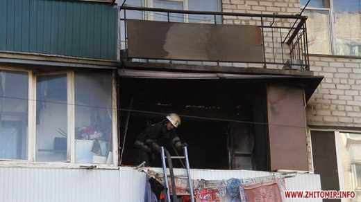 Полиция назвала причину взрыва в Житомире