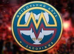 «Металург» проведе два контрольних матча