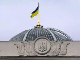 Парламент затвердив новий статус наукової діяльності