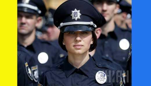 Якщо вас затримав поліцейський просто на вулиці – знайте свої права