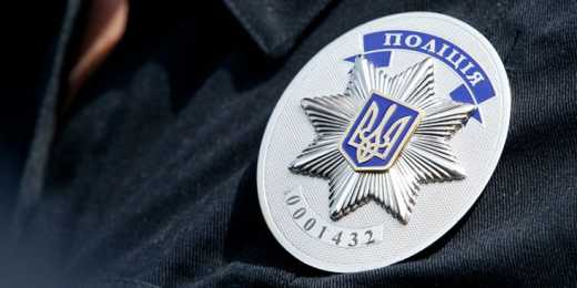 В Киеве нашли останки без вести пропавшего иностранца