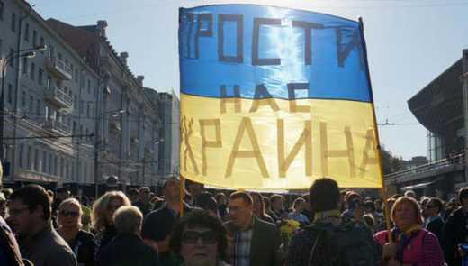 Оппозиция России собрала 30 тысяч граждан для митинга против властей