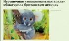 0_17b2c9_91062226_orig