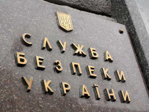 На Донеччині затримали співробітника СБУ,  завербуваного ФСБ