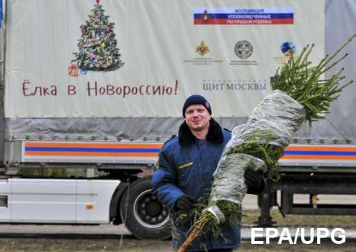 У «ЛНР» пояснили, як святкувати Новий рік