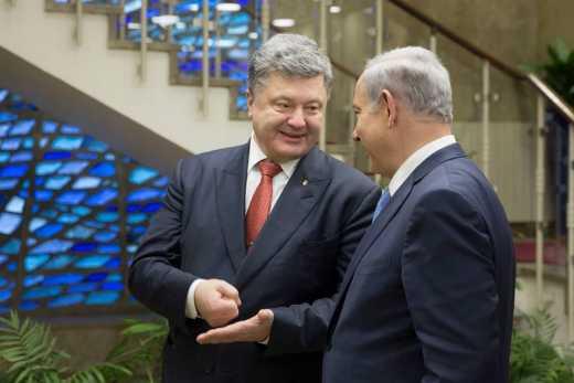 Україна налагодила співпрацю з Ізраїлем