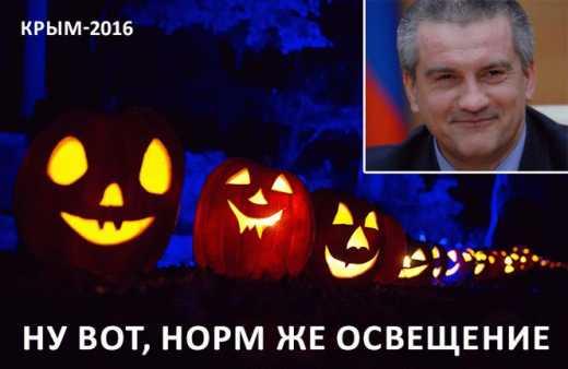 Украина готовит аресты имущества РФ по всему миру. Лохостан в ответ отмолчался