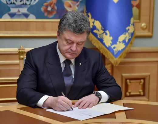 Порошенко подписал первый законопроект Савченко